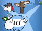 懂球帝漫画海报:阿根廷,向左走向右走?