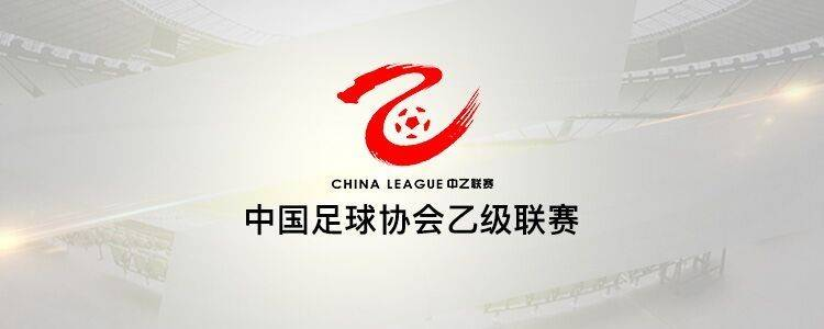 2019亚洲杯盘口:刘鹏:成功