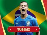 懂球帝评选丨巴西2-0哥斯达黎加全场之星:库蒂尼奥