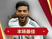 懂球帝评选丨韩国1-2墨西哥全场之星:贝拉