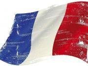 法国队勇夺世界杯,法国球迷快来看看自己的大力神杯挂件吧!