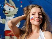 大喜娱乐城色怡人:那些在世界杯上惊艳我们的大喜娱乐城迷小姐姐