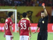 信息时报:U23小将钟义浩可能成恒大新规处罚第一人