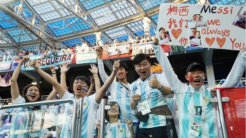 外媒:中国球迷在俄罗斯总花费达6500万美元,位