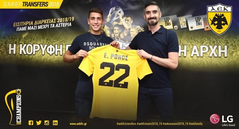 官方:雅典AEK租借罗马前锋