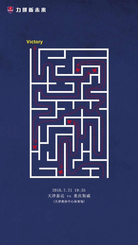 重庆海报:复行数步,豁然开朗