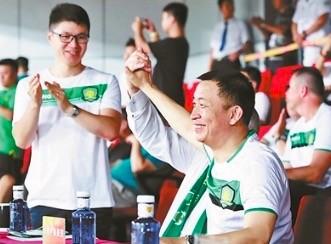 北京青年报:曾有3家俱乐部反对球衣打包