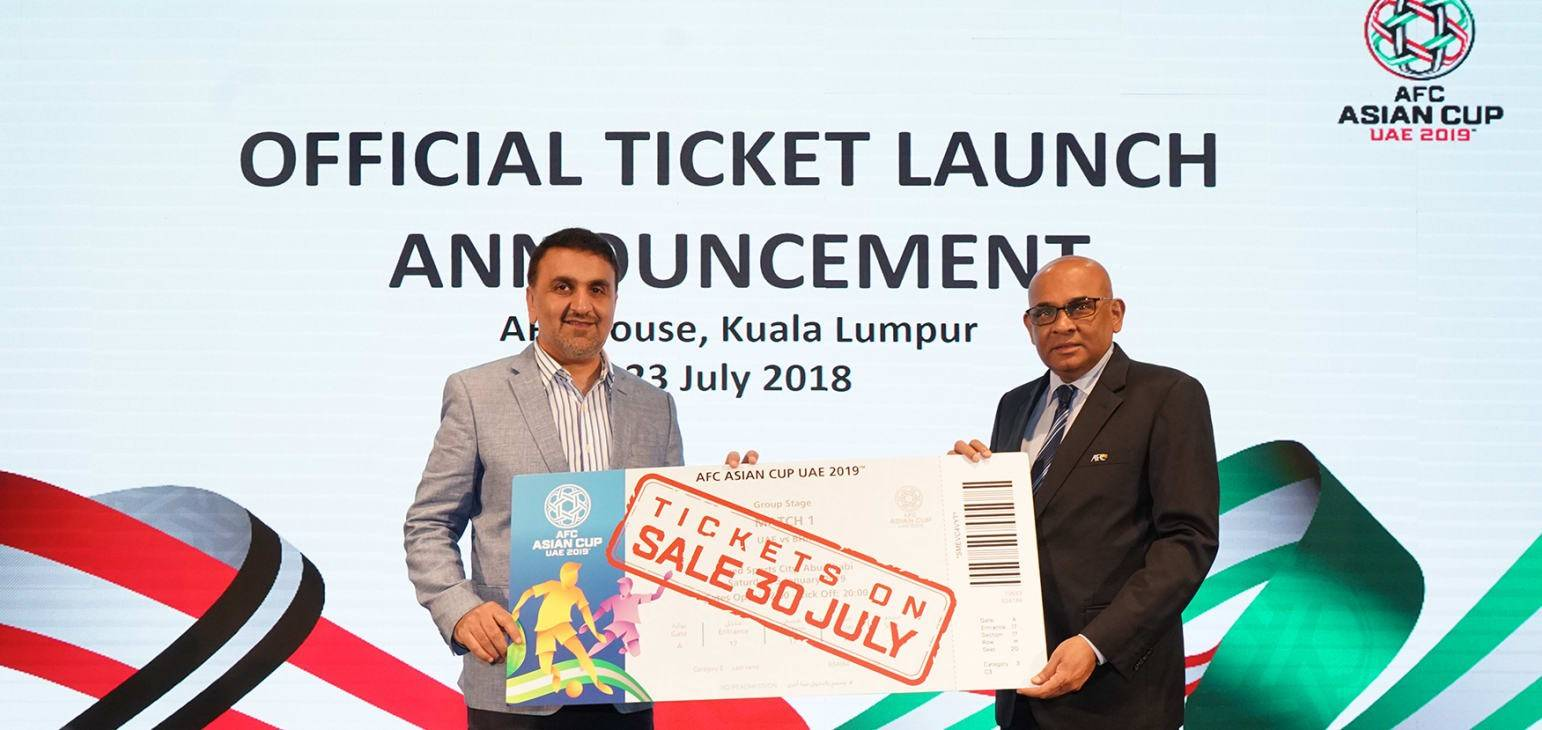 亚足联官方:7月30日开售2019年亚洲杯门票