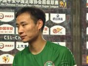 吴䶮:最后进球被吹有一些争议