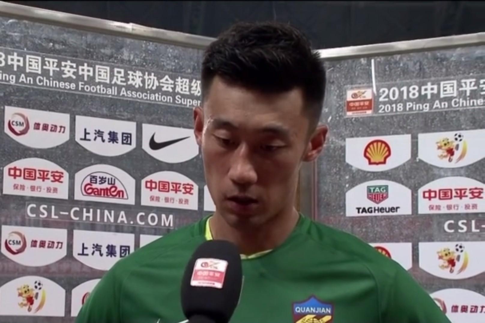 张鹭:刘奕鸣缺席对球队影响大