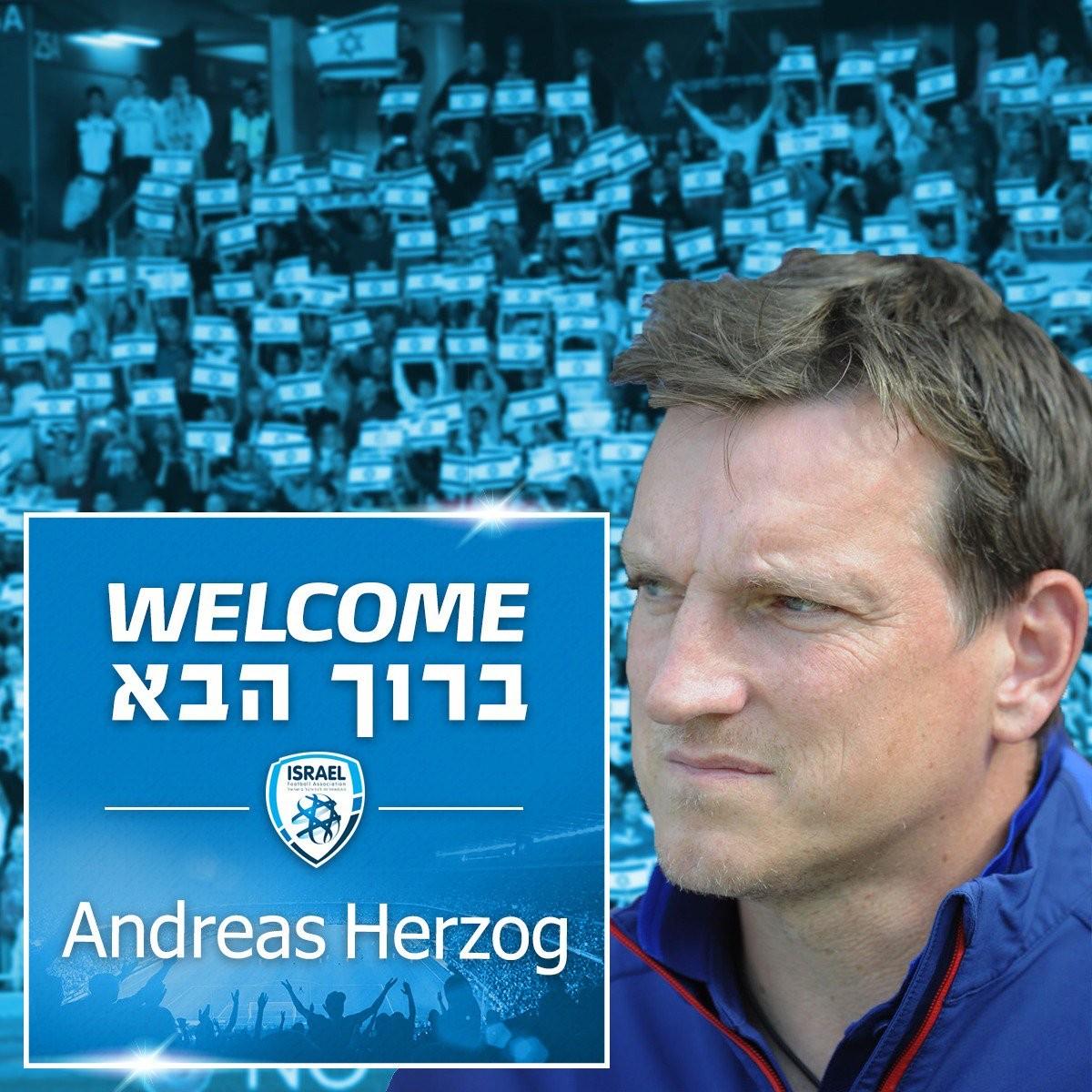 官方:赫尔佐格执教以色列队
