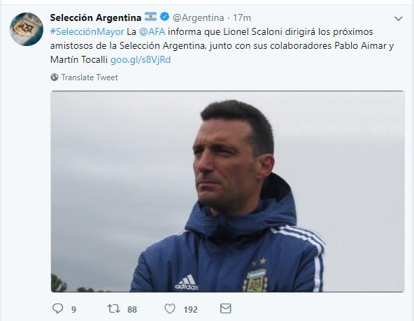 官方:斯卡罗尼暂任阿根廷主帅