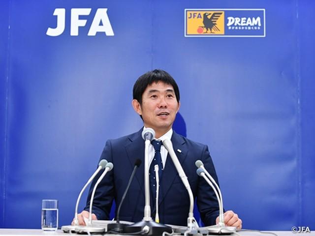 出战亚运会,日本公布大名单