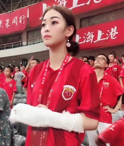 真爱,上港美女球迷手部打石膏仍