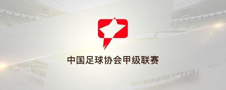 呼和浩特队首发:29-韩方腾(GK)、3-陈方舟、4-张天