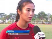 赵丽娜:希望在亚运赛场赢朝鲜