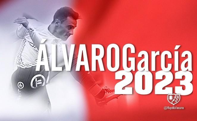 官方:巴列卡诺签下加迪斯边锋
