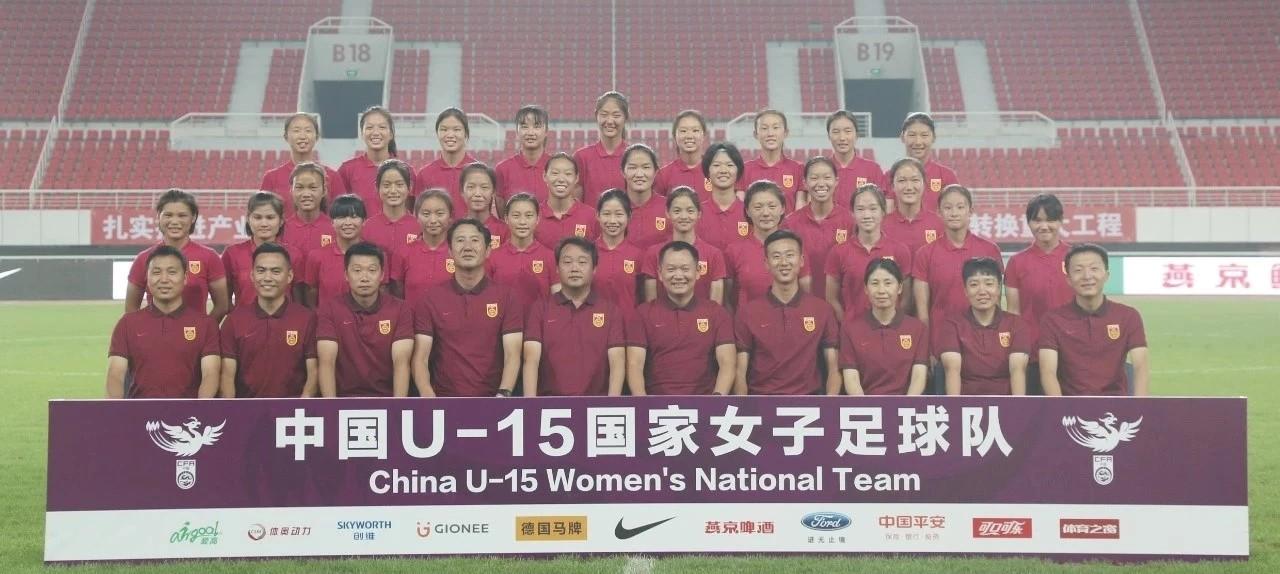遭大败,中国U15女足0-5美国队