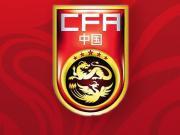 中国U15红队0-3不敌捷克球队,热合米图拉憾失点球