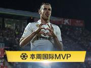 懂球帝本周国际赛事MVP:贝尔;特别奖授予王霜