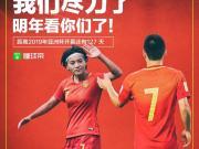 就在刚刚结束的亚运会女足决赛中,中国女足最后时刻遭到绝