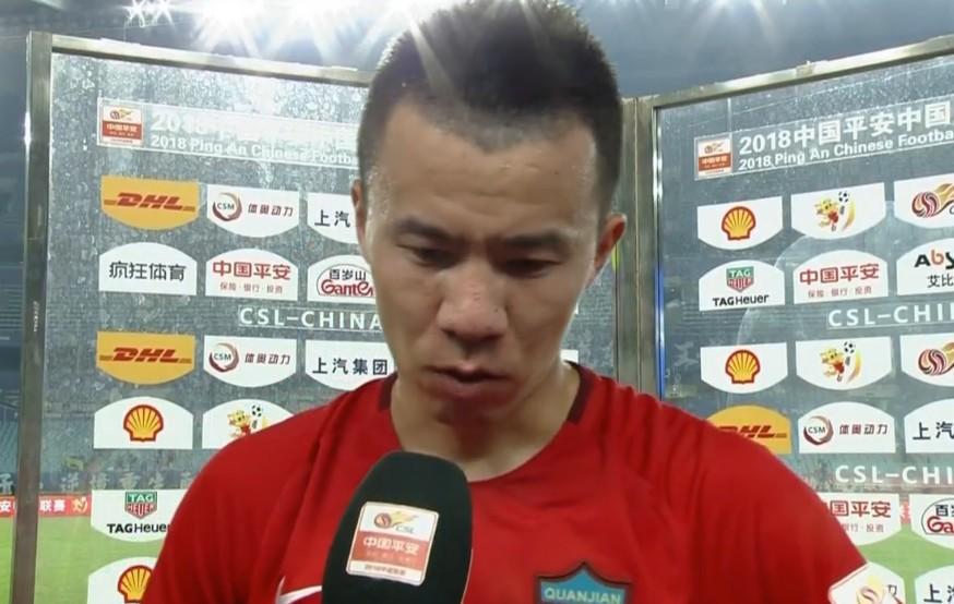 孙可:球队一直坚持没有放弃