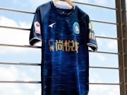 城市荣耀!R&F富力足球队2018-19赛季客场球衣发布