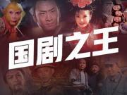D站风云榜:国产电视剧MVP评选预选赛收官,谁能晋级32强?