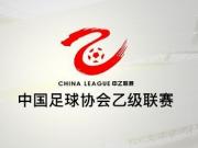 中乙第23轮综述:福建5-0迎四连胜,安纳普尔那赢下四川德比
