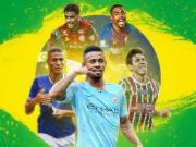 江山代有才人出:97一代能否带领巴西队重返巅峰?