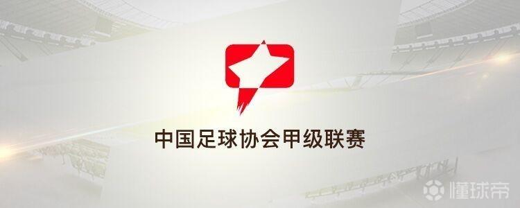 新疆球员迪力木拉提脱离王万鹏的防守冲入禁区