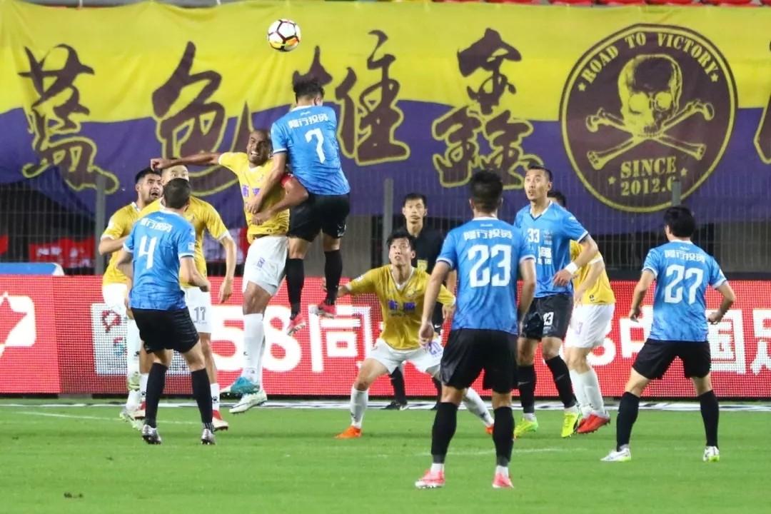 申鑫1-0绝杀超越拿下保级生死战吴毅臻替补登场