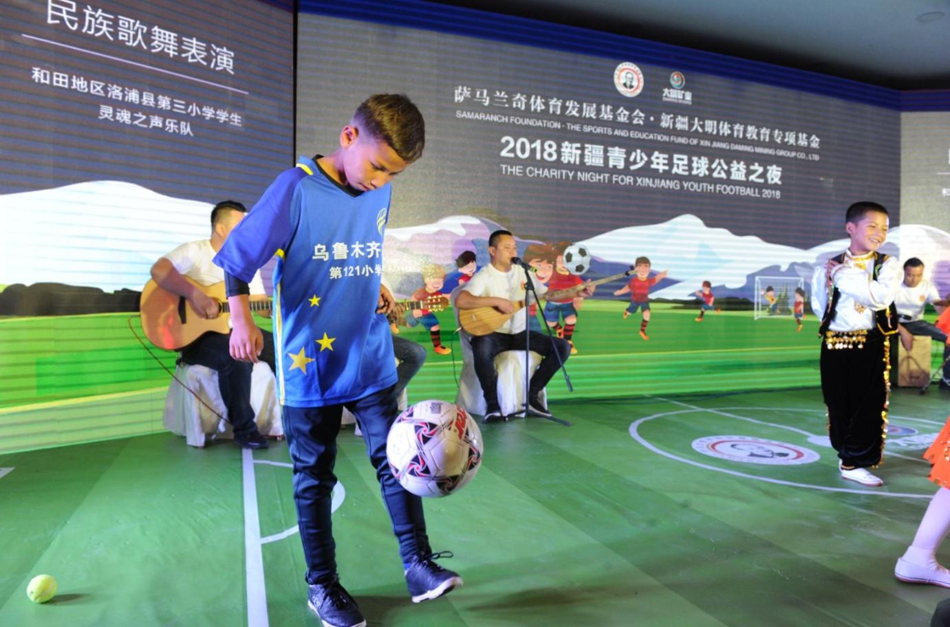 降新疆搞青训 愿花十年磨一剑只为中国足球未