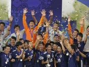 日本1-0塔吉克斯坦,夺U16亚少赛冠军