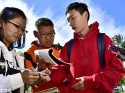 北京晨报:集训营球员打联赛执行有困难,除非改升降级规则