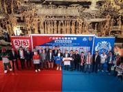 广州富力俱乐部和斯图加特俱乐部签署战略合作协议,未来