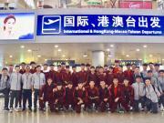 U19国青队亚青赛26人大名单出炉:申花8人