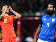 北京晚报:平印度这样的情景对于中国足球来说一点也不陌生