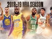 不说足球:新赛季NBA明日开战,8大看点给你观赛指南