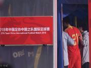 劳动报:于海受伤影响上港争冠