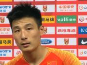 武磊:我们要借热身赛重拾自信