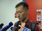 吴曦:球迷助威让我们更有心气