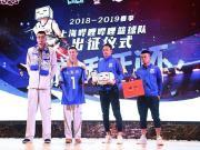 跨界交流,曹赟定、李帅出席上海男篮新赛季出征仪式