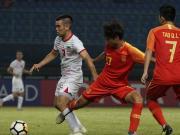 U19国足0-1塔吉克斯坦遭亚青赛开门黑,中国队6防3被进世界波