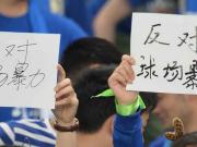 """中国足球无论球员、教练、裁判,都要更加理解""""尊重""""这个词"""