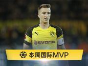 懂球帝本周国际赛事MVP:罗伊斯