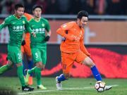 先踢足协杯决赛,鲁能国安国脚延缓去集训队报到