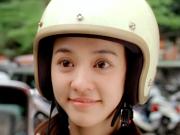 """女神大会第60期:""""小灵仙儿""""陈意涵,你的评分是?"""