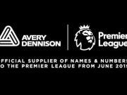 印字新品牌,艾利丹尼森成为英超联赛全新合作伙伴