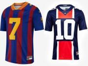 耐克为巴塞罗那与巴黎圣日耳曼推出美式橄榄球球衣